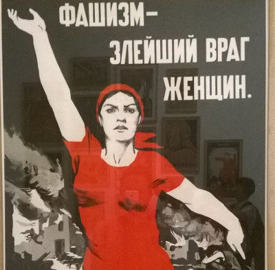Down with Fascism, Soviet Propaganda poster